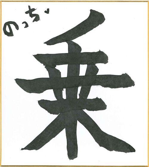 SOL180101-14.png