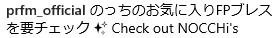 2018y10m10d_081018080.jpg