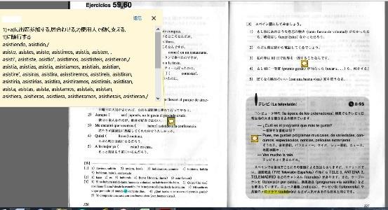 180204_新スペイン語復習完了x
