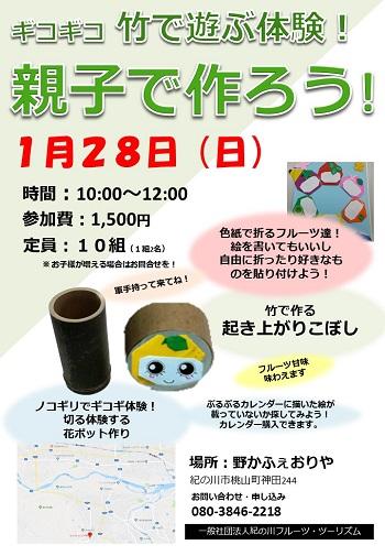 kobosi1-28.jpg
