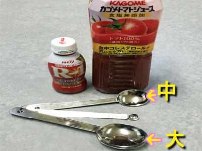 トマトと乳酸菌