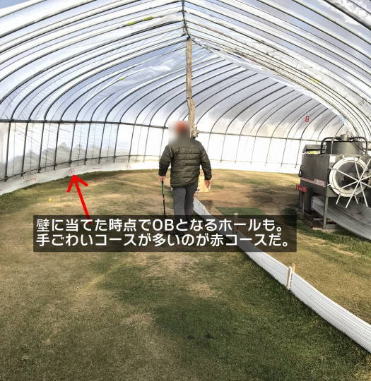 20180218sato-nouen-situnai (2)