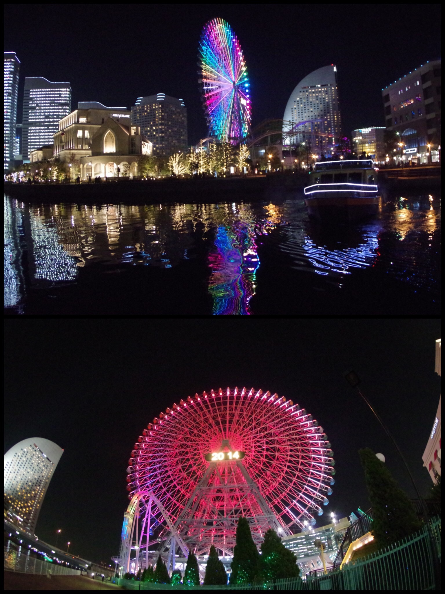 ヨコハマグランドインターコンチネンタルホテル intercontinental grand yokohama クリスマス夜景