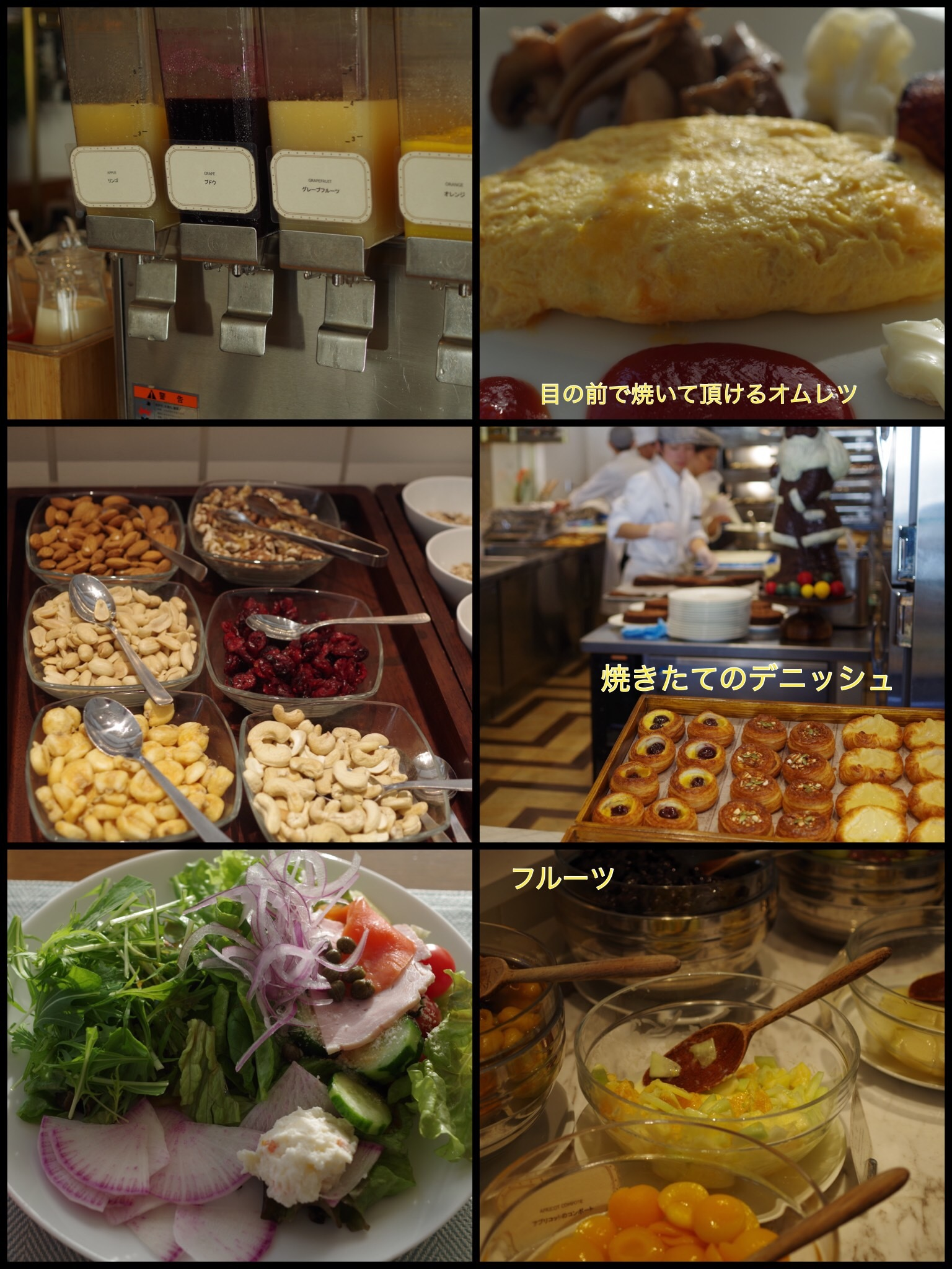 ヨコハマグランドインターコンチネンタルホテル intercontinental grand yokohama クリスマス朝食