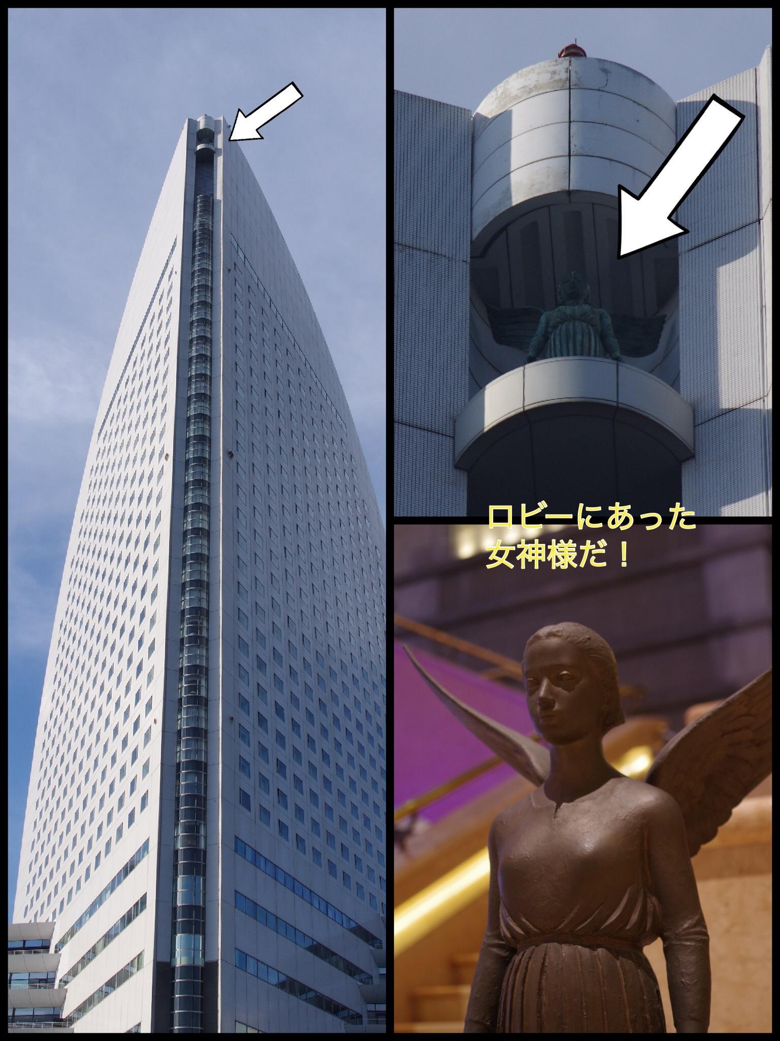 ヨコハマグランドインターコンチネンタルホテル intercontinental grand yokohama 観光船ルグランブルー