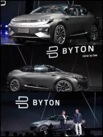 「BYTON Concept」中国新興EV FMC