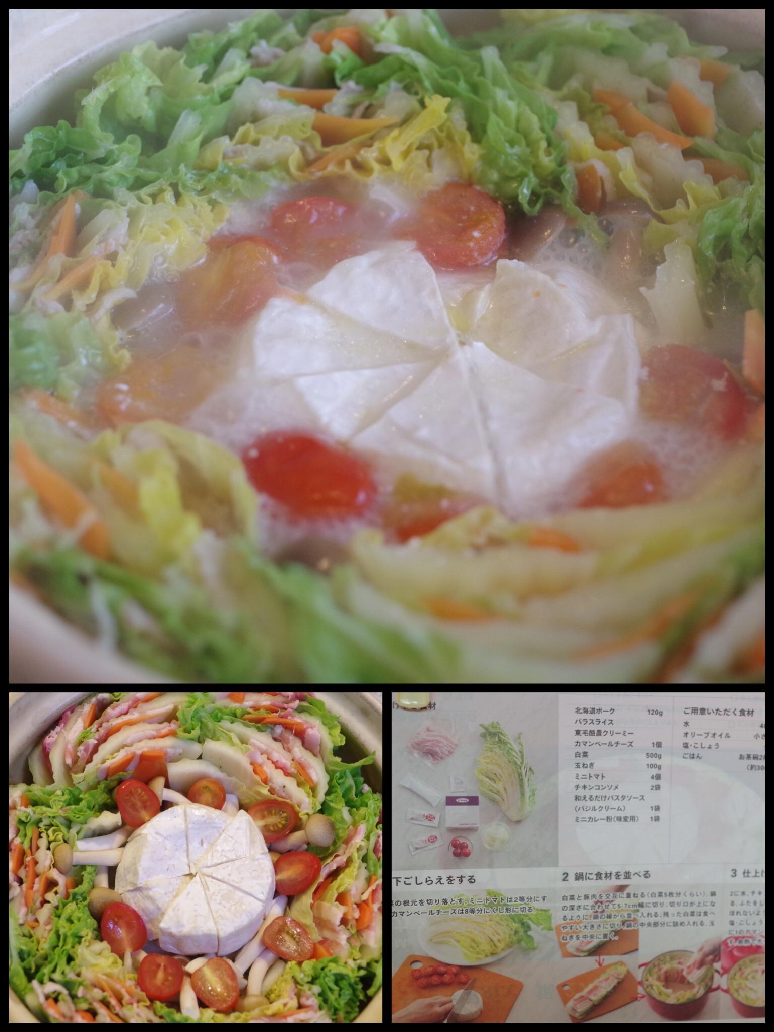 オイシックス 鍋 食材キット カマンベールのせ豚のミルフィーユ鍋