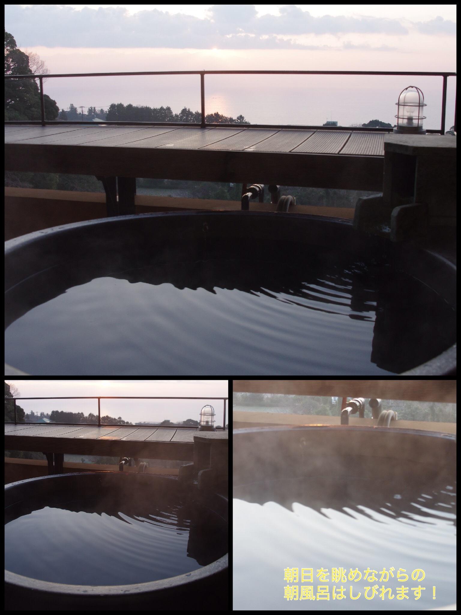 伊豆高原 記念日を祝う宿 自然家 Haco 日の出 露天風呂