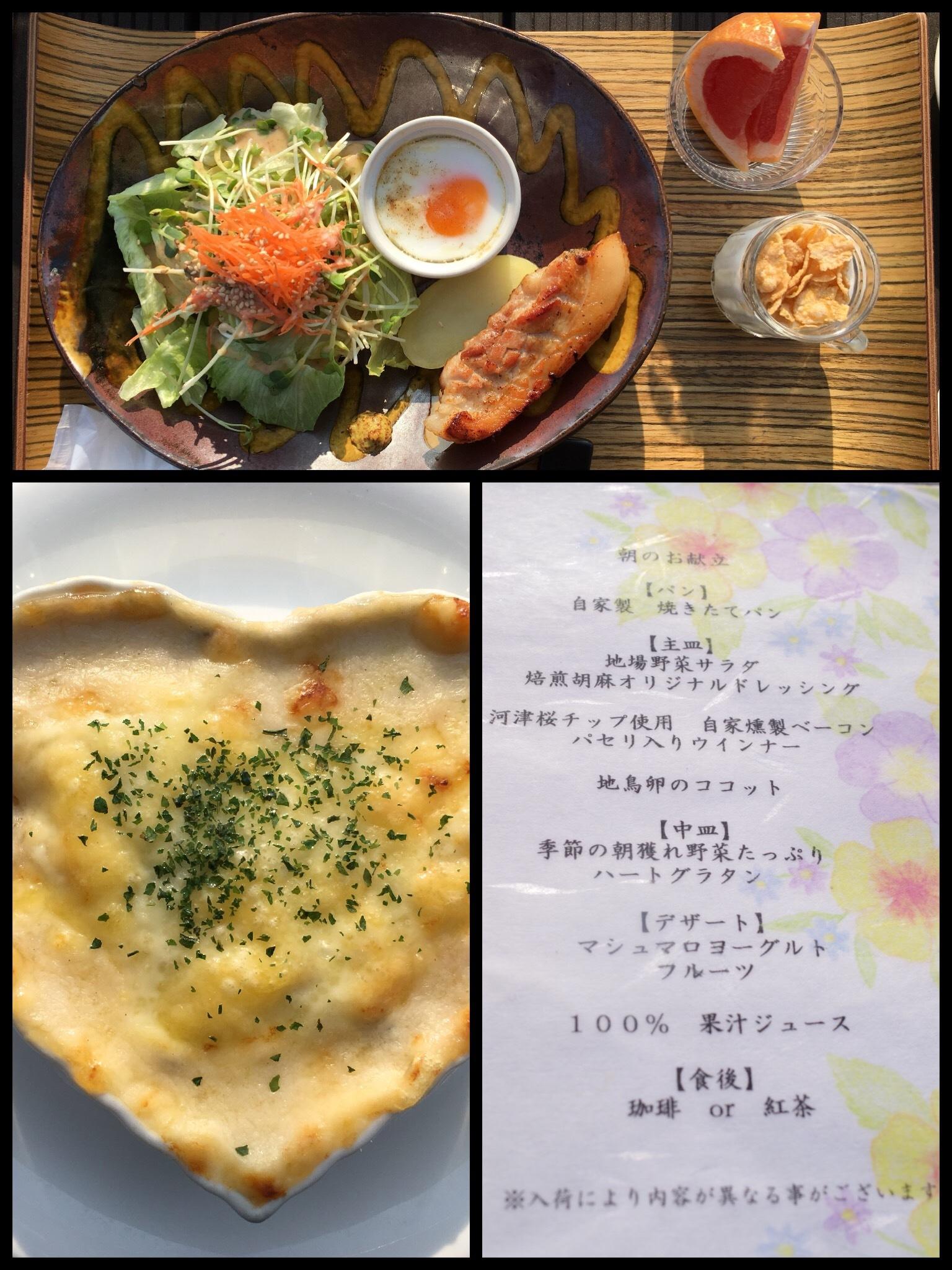 伊豆高原 記念日を祝う宿 自然家 Haco 朝食