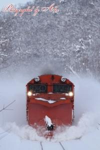 雪362(=DE15-2521)