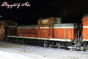 雪551(=DE15-1543)