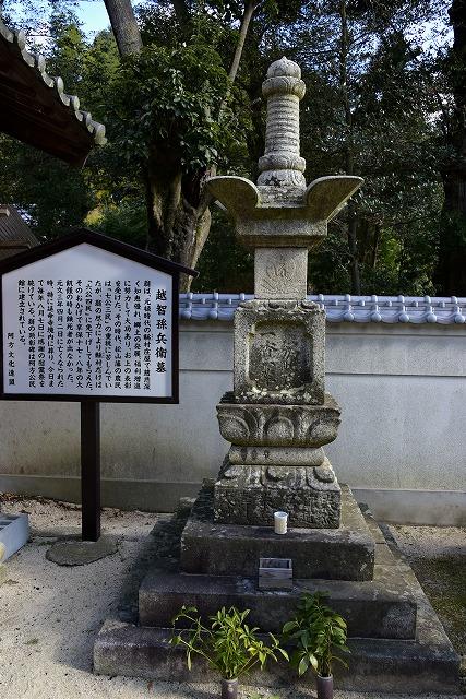 延命寺11