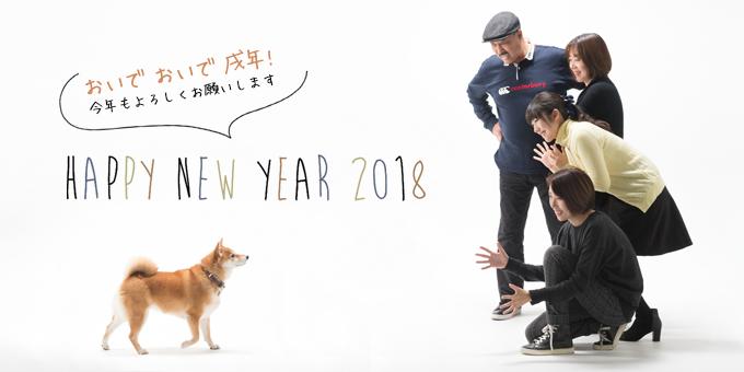 photo1_2018.jpg