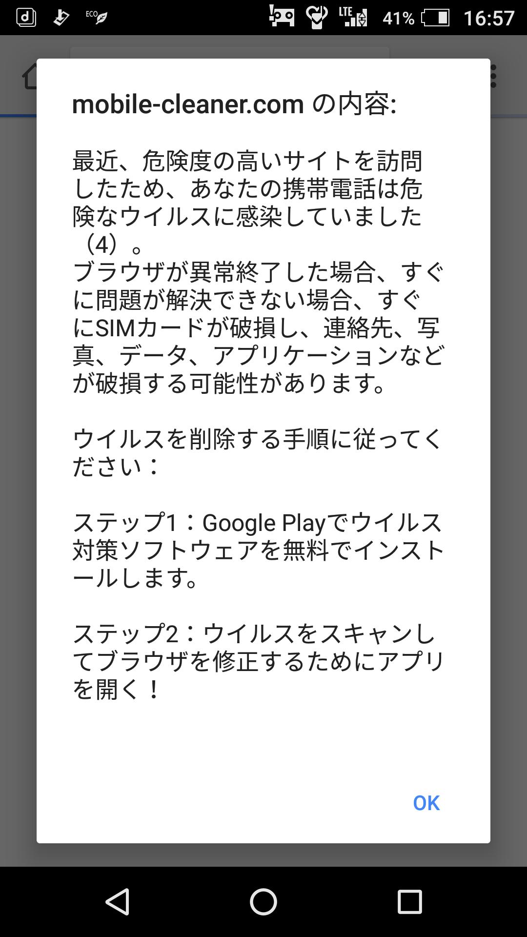 Screenshot_20180107-165728.png