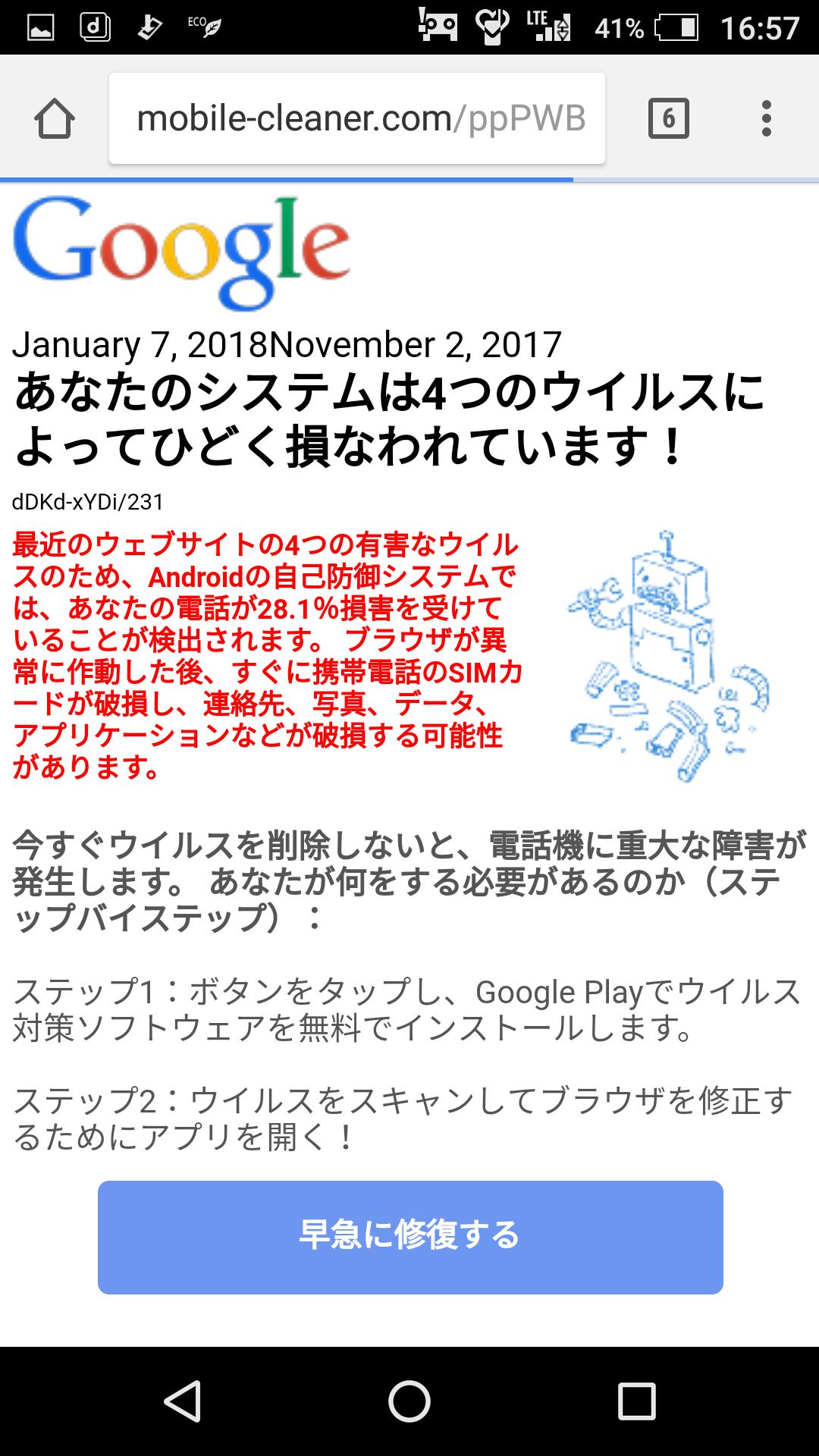 Screenshot_20180107-165733.png