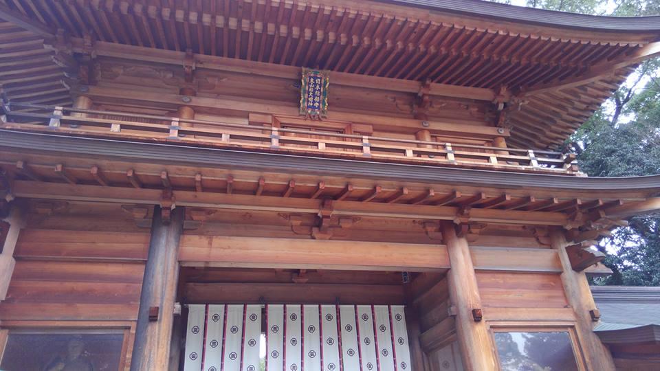 日本総鎮守参詣