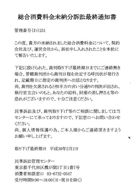 SCN_0001 (2)