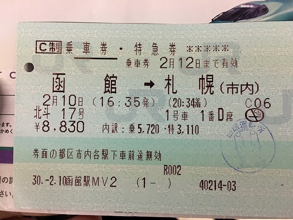IMG_3709 1 (7)