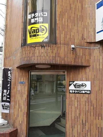kashuwa_shop010.jpg