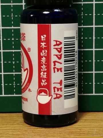 kosugimeicha005.jpg
