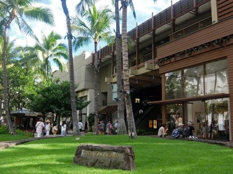 ハワイ034ショッピングセンター