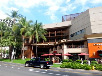 ハワイ035ショッピングセンター
