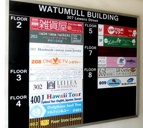 ハワイ072VIPツアー
