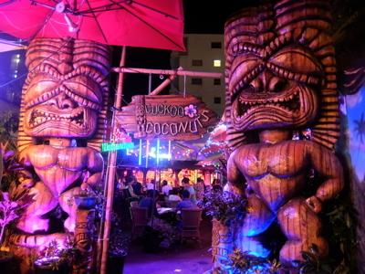 ハワイ088 レストラン