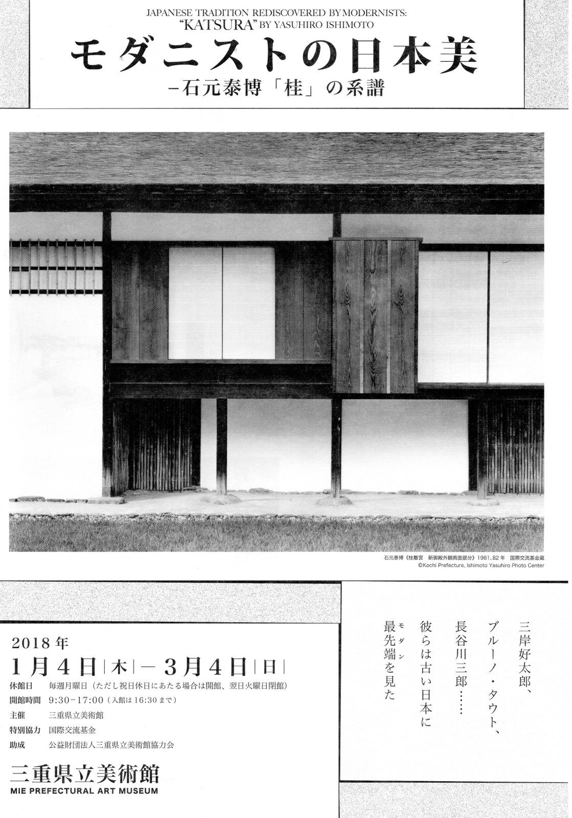 1-modern023.jpg