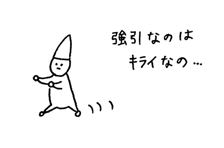 DSC_0106.png