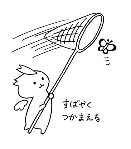 DSC_0110.png