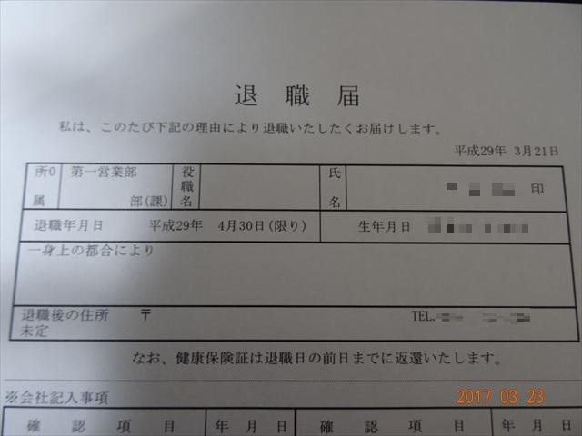 DSC03624(17 sp)