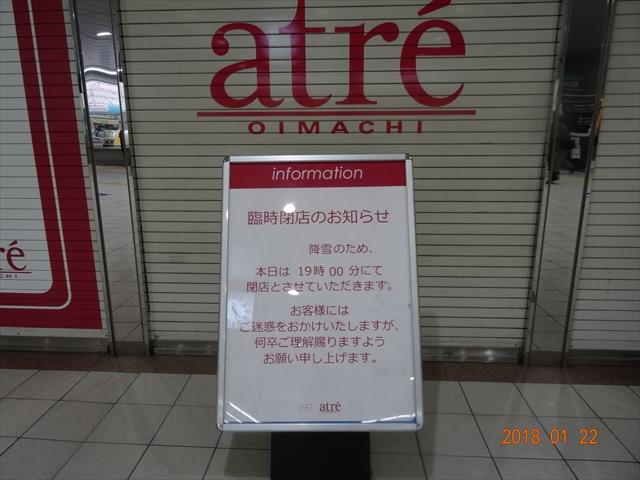 DSC04189.jpg