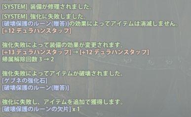 2018_01_01_0011.jpg