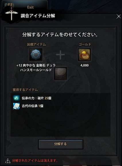 2018_02_01_0001.jpg