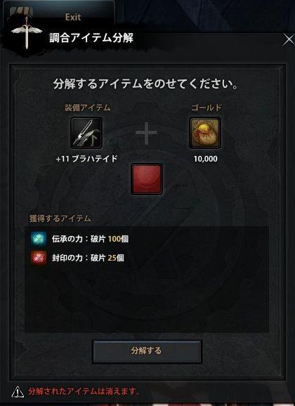 2018_02_13_0003.jpg