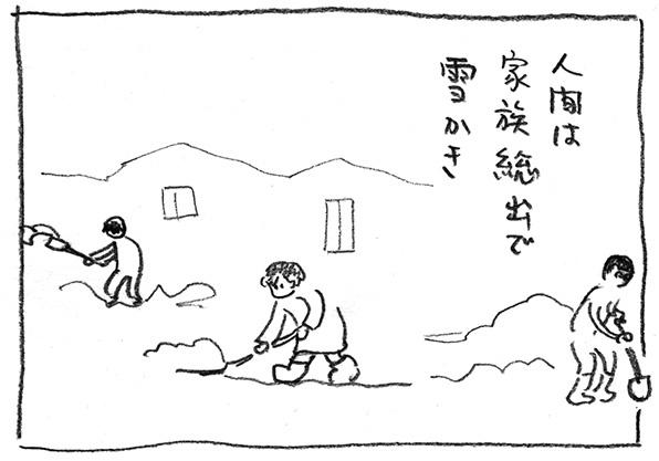 3-雪かき