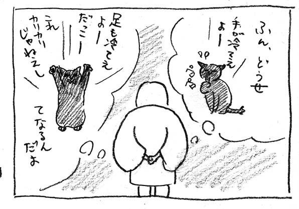 3-抱っこー