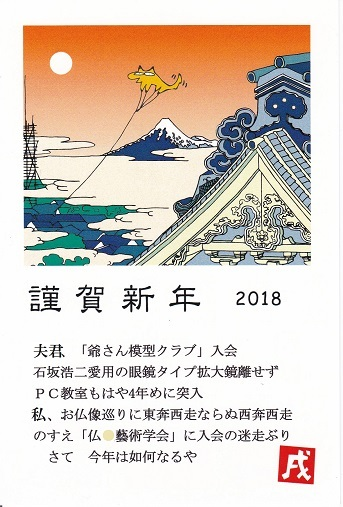 IMG_20180106_000211