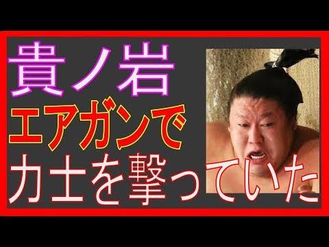 ④ウンコ貴乃花はニヤニヤ気持ち悪い顔しながら竹刀で弟子の頭ぶったたいていた!