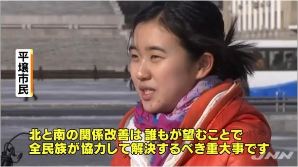 ②【ウンコリアンの脅威劇場しばらく休憩します】北朝鮮人国と南朝鮮人国(韓国)がOPで握手!