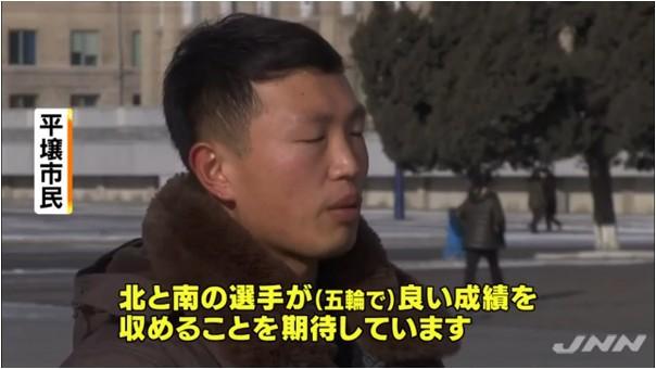 ③【ウンコリアンの脅威劇場しばらく休憩します】北朝鮮人国と南朝鮮人国(韓国)がOPで握手!