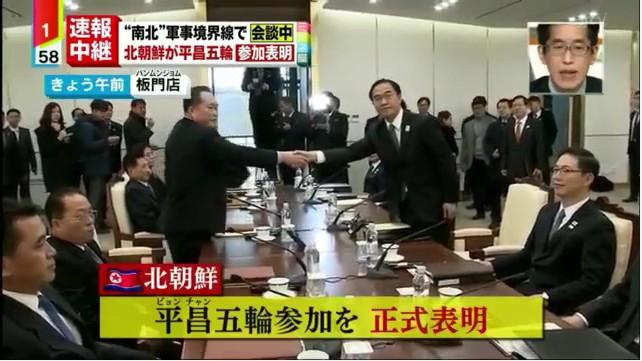 ⑤【ウンコリアンの脅威劇場しばらく休憩します】北朝鮮人国と南朝鮮人国(韓国)がOPで握手!