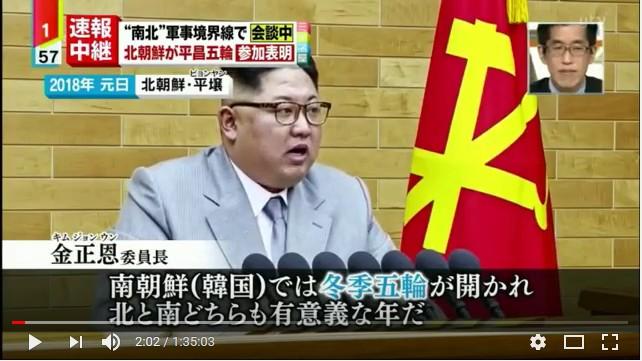 ⑥【ウンコリアンの脅威劇場しばらく休憩します】北朝鮮人国と南朝鮮人国(韓国)がOPで握手!