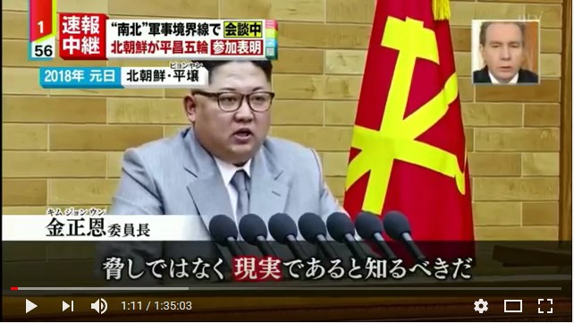 ⑧【ウンコリアンの脅威劇場しばらく休憩します】北朝鮮人国と南朝鮮人国(韓国)がOPで握手!