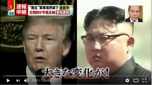 ⑬【ウンコリアンの脅威劇場しばらく休憩します】北朝鮮人国と南朝鮮人国(韓国)がOPで握手!