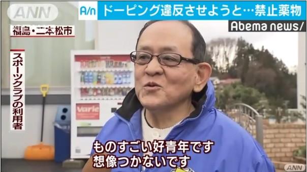 ④【ステロイドカヌー】ものすごい好青年の鈴木康大がライバルに薬物!GPSパドル金銭盗む!