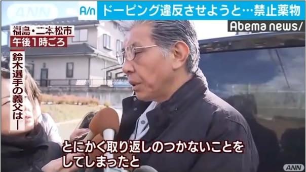 ⑧【ステロイドカヌー】ものすごい好青年の鈴木康大がライバルに薬物!GPSパドル金銭盗む!