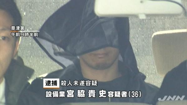 ⑨【水銀タバコ】宮脇貴史!(近所の人)びっくりです。そんなことをするようにはみえない!