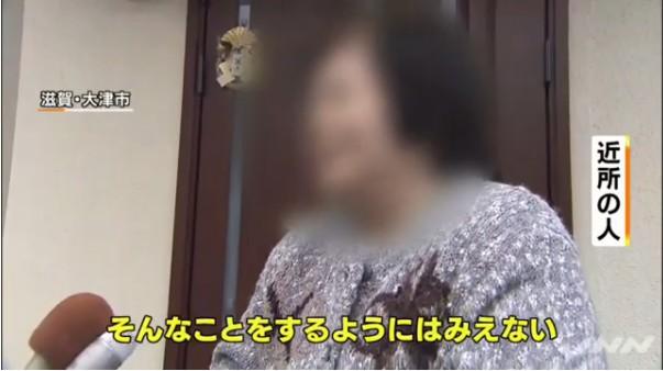 ⑫【水銀タバコ】宮脇貴史!(近所の人)びっくりです。そんなことをするようにはみえない!